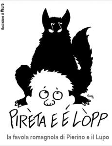 scheda artistica Pierino e il lupo